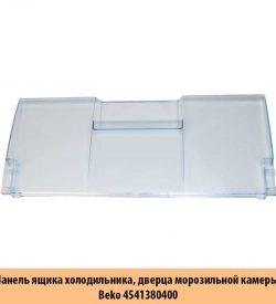 Панель ящика морозильной камеры Beko, 4541380400