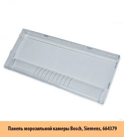 Панель морозильной камеры Bosch, Siemens, 664379