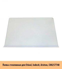 Полка стеклянная для холодильников Stinol, Indesit, Ariston, 257748