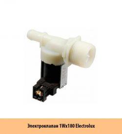 ehlektroklapan-electrolux