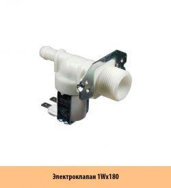 ehlektroklapan-1wx180_3