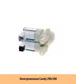 ehlektroklapan-Candy-2wx180