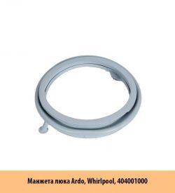 Манжета-люка-Ardo-Whirlpool-404001000
