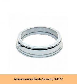 Манжета-люка-Bosch-Siemens-361127