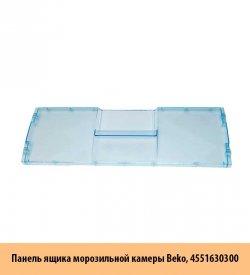 Панель ящика морозильной камеры Beko, 4551630300