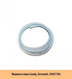 Манжета-люка-Candy,-Zerowatt,-41021143
