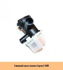 Сливной-насос-помпа-Copreci-30W