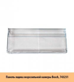 Панель-ящика-морозильной-камеры-Bosch,-743231