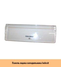 Панель-ящика-холодильника-Indesit