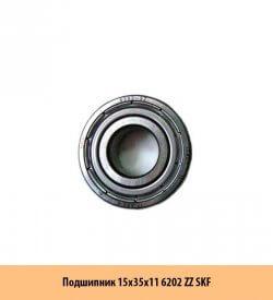 Подшипник-15x35x11-6202-ZZ-SKF