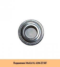 Подшипник-30х62х16-6206-ZZ-SKF