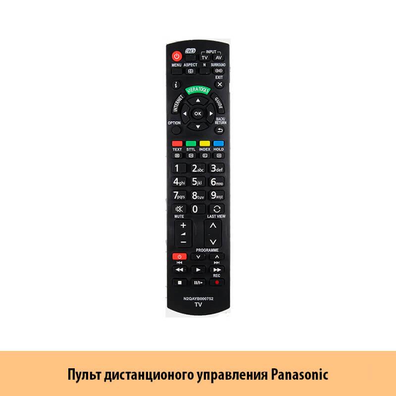 Пульт дистанционного управления Panasonic черный цвет aрт N2QAYB000752