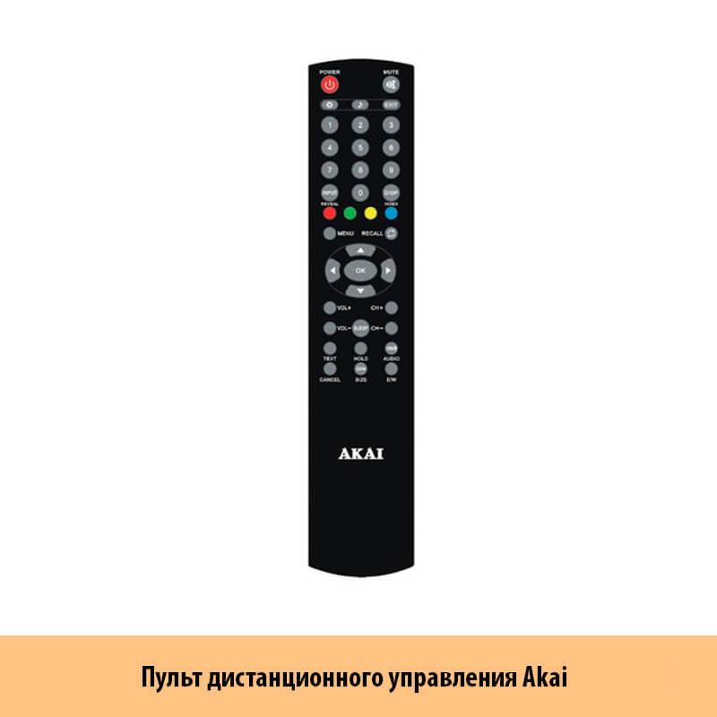 Пульт дистанционного управления Akai A4001031
